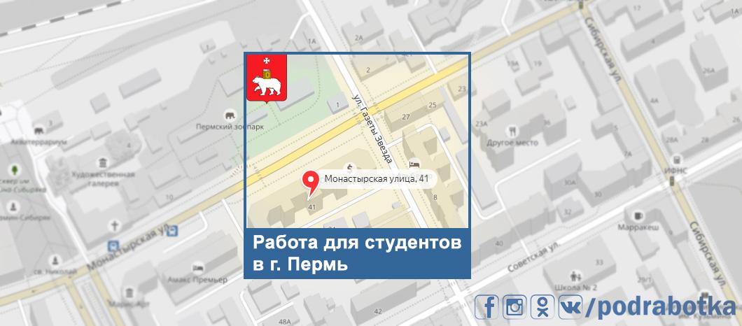 Карта Пермь
